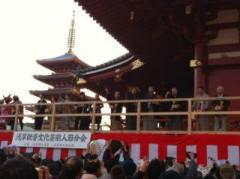 西尾夕紀  公式ブログ/2月3日と言えば…♪ 画像3