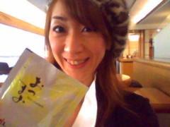 西尾夕紀  公式ブログ/久留米にいます(^_-) 画像1