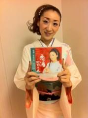 西尾夕紀  公式ブログ/『恋酒〜加賀の夜』 画像1