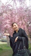 西尾夕紀  公式ブログ/やっと、宮城に… 画像1