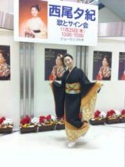西尾夕紀  公式ブログ/ゆきオンパレード♪ 画像1