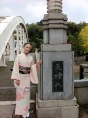 西尾夕紀  公式ブログ/金沢の街を。。(^-^) 画像1
