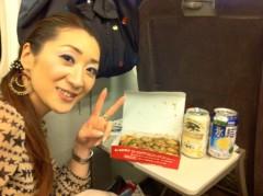 西尾夕紀  公式ブログ/週末は。。(^_-) 画像2