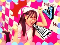 幸野友之 公式ブログ/WALLOP幸野ソロ番組に訴訟アイドルのメトロ・・・ 画像1