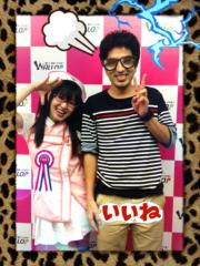 幸野友之 公式ブログ/日本初の訴訟アイドルとしてまた現役ナースとして・・・ 画像1