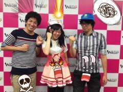 幸野友之 公式ブログ/現役ナースと西武ファン?! 画像1