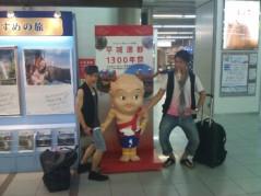 ソナーポケット 公式ブログ/ただいま福岡! 画像1