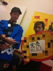 ソナーポケット 公式ブログ/大阪キャンペーンスタート! 画像1