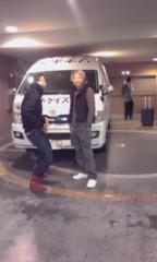ソナーポケット 公式ブログ/『前日入り』 画像1