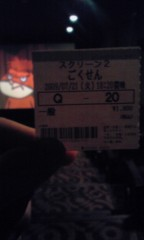 ソナーポケット 公式ブログ/着うたッス!!! 画像1