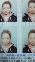 ソナーポケット 公式ブログ/☆マティーの日記〜☆ 画像1