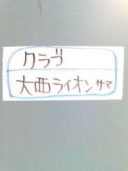 ソナーポケット 公式ブログ/マティー( ´_ゝ`) の日記 画像1