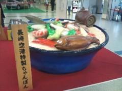 ソナーポケット 公式ブログ/対馬、長崎最高! 画像2