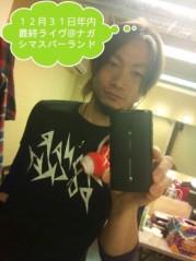 ソナーポケット 公式ブログ/師走ブログ! 画像1