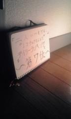 ソナーポケット 公式ブログ/『アイログ2』 画像1