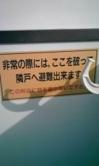 ソナーポケット 公式ブログ/『☆HappyBirthday ☆』 画像1