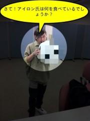ソナーポケット 公式ブログ/遂に!! 画像1