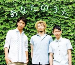 ソナーポケット 公式ブログ/産まれました〜〜〜〜!!!! 画像1