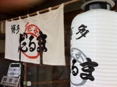 ソナーポケット 公式ブログ/玄海町花火大会!そして福岡! 画像2