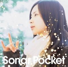 ソナーポケット 公式ブログ/2日連続10位キープ!! 画像1