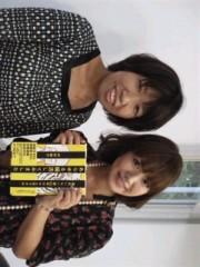 中村純子 公式ブログ/磯山さやかさんに会いました 画像1