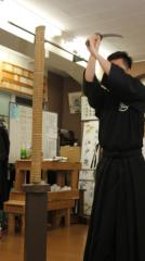 中村純子 公式ブログ/年末の衝撃…ダイコンの衝撃 画像2