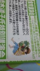 中村純子 公式ブログ/食育フェスタ2012年 画像2