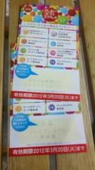 中村純子 公式ブログ/フイに聞かれまひた(・o・)ノ 画像3
