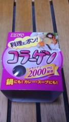 中村純子 公式ブログ/鍋材料…高いかな?┏( ・_・)┛ 画像1