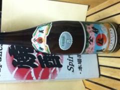 中村純子 公式ブログ/ 芋苗でプレミア芋焼酎当たりました(>▽<)/ 画像2
