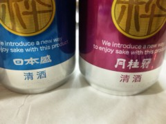 中村純子 公式ブログ/ひとり酒にターニングポイント 画像2