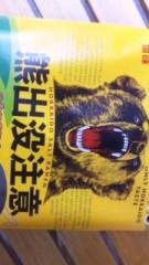 中村純子 公式ブログ/北海道とライダーと寝袋と… 画像1