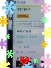 中村純子 公式ブログ/一人暮らしの食器洗い 画像3