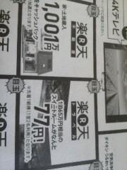中村純子 公式ブログ/秋でふね 画像2