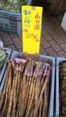 中村純子 公式ブログ/解剖がたまたま〇〇で 画像2