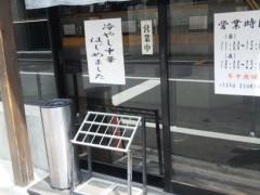 中村純子 公式ブログ/サントリーのビール(◎o◎) 画像3