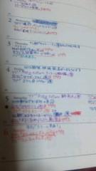 中村純子 公式ブログ/萌え心!?・・・追っかけの心理 画像1