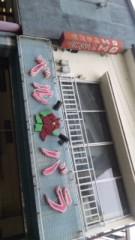 中村純子 公式ブログ/伊香保温泉にやって来ましたぁああ� 画像1