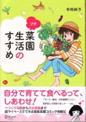 中村純子 公式ブログ/Eテレって何!? 画像3