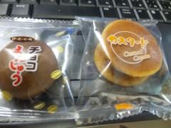 中村純子 公式ブログ/砂糖がさらさら 画像3