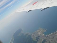中村純子 公式ブログ/富士山見えまひた 画像3