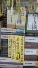 中村純子 公式ブログ/始めから〜( ̄○ ̄;) 画像3