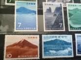 中村純子 プライベート画像 日本国立公園切手