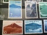 日本国立公園切手