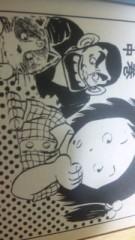 中村純子 公式ブログ/親とじゃりん子チエ 画像2