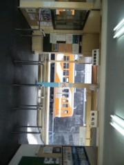 中村純子 公式ブログ/駅に座布団が(°□°;) 画像2