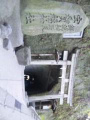 中村純子 公式ブログ/鎌倉桜2 画像2