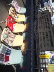 中村純子 公式ブログ/駅に座布団が(°□°;) 画像3