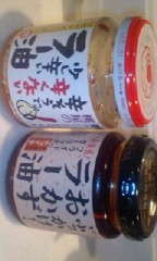 中村純子 公式ブログ/桃ラーとまことちゃんハウス 画像2