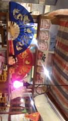 中村純子 公式ブログ/ホームセンター冬野菜 画像1